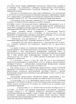 Защита от взыскания субсидиарной ответственности