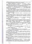Защита от взыскания по безденежной расписке
